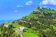 Tickets for an independent Classic Round Trip to Mount Rigi from Lucerne